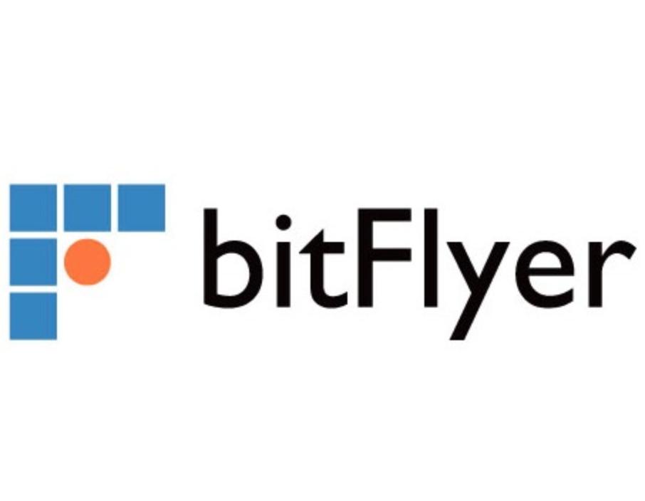 初心者向け】BitFlyerに登録して...